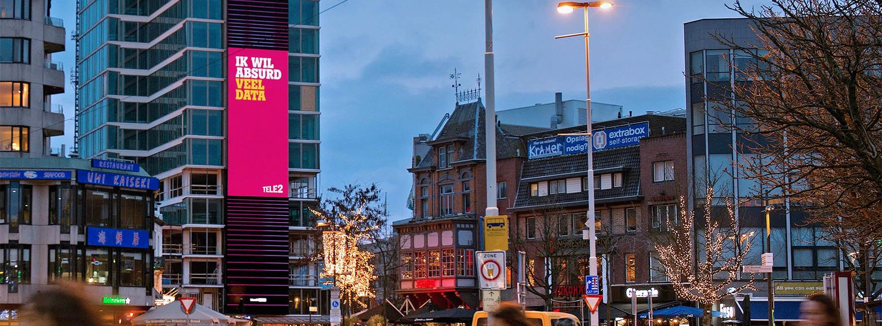 Nieuwe blikvanger in Eindhoven